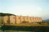 Grain Storage Facility
